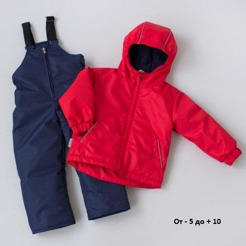 Комплект демисезонный «Краски детства» р. 26 (рост 86-92 см) куртка и штаны Крошкин дом