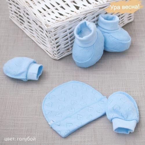 Комплект набор для новорожденного в роддом, летний Крошкин дом мятный