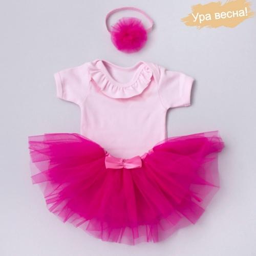 Комплект для девочки Клубника весна-осень Крошкин дом р.26 (рост 80-86 см), розовый