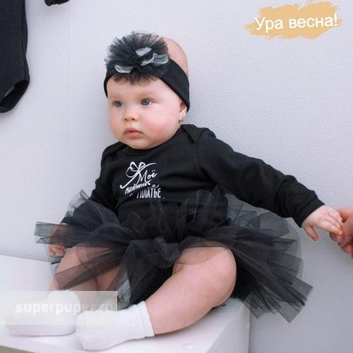 Комплект для девочки Клубника весна-осень Крошкин дом р.28 (рост 86-92см), черный