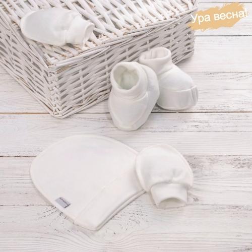 Комплект набор для новорожденного в роддом, демисезонный Крошкин дом молочный