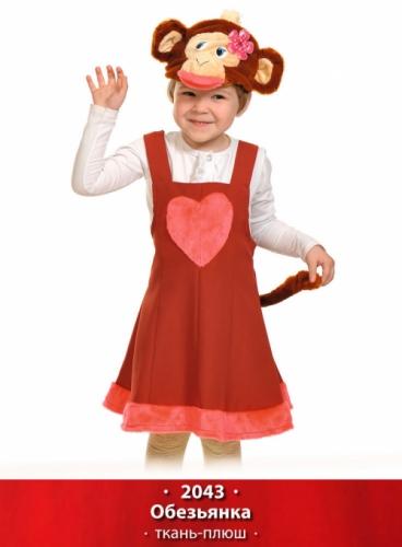 Карнавальный костюм Обезьянка ткань-плюш (сарафан, маска) 3-6 лет