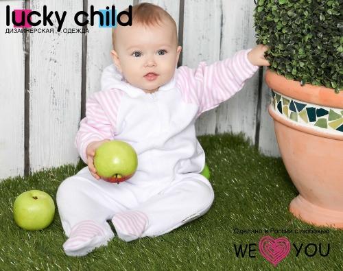 Комбинезон Lucky Child ПОЛОСКИ с капюшоном на молнии (арт. 4-13 бело-розовый),размер 26 (80-86)