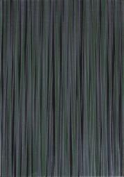 Плитка для стен ВКЗ Софт Вейвс Низ зеленая 28x40