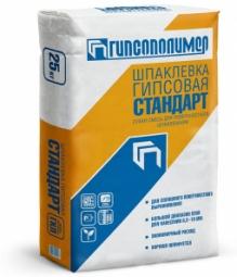 Шпатлевка Гипсополимер Стандарт гипсовая 25 кг
