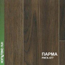 Линолеум Бытовой Комитекс Лин Парма 20-477 Рига 2 м