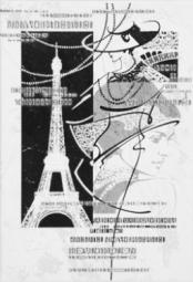 Вставка Уралкерамика Коко Шанель ВС7КК007 24,9x36,4