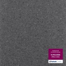 Линолеум коммерческий гомогенный Tarkett IQ Melodia CMELI-2604 2 м