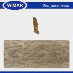 Заглушка торцевая левая Wimar 819 Дуб Летний