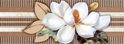 Бордюр Нефрит-керамика Сабина 05-01-1-93-03-11-636-0 25x9 Коричневый
