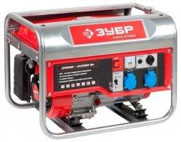 Генератор бензиновый ЗУБР ЗЭСБ-2200 2000/2200 Вт ручной запуск