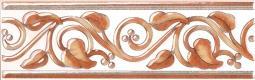 Бордюр Kerama Marazzi Виктория B2265\5055 20х6,3