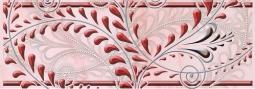 Бордюр Береза-керамика Елена каприз Фриз бордовый 20х7