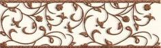 Бордюр Cersanit Albero AB1A301 Коричневый 6x20