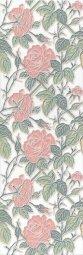 Декор Kerama Marazzi Дикая роза NT\A78\12000 25х75