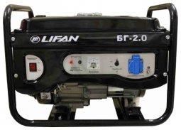 Генератор бензиновый Lifan 2GF-3 2000/2200 Вт ручной запуск