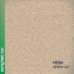 Линолеум Бытовой Комитекс Лин Нева 35-421 Орион 3,5 м