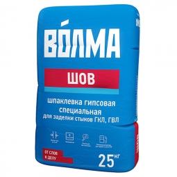 Шпатлевка Волма-Шов гипсовая 25 кг