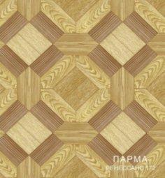 Линолеум Бытовой Комитекс Лин Парма 15-172 Ренессанс 1,5 м