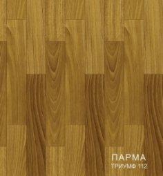 Линолеум Бытовой Комитекс Лин Парма 15-112 Триумф 1,5 м