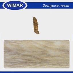 Заглушка торцевая левая Wimar 810 Дуб Гроссо