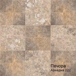 Линолеум Бытовой Комитекс Лин Печора 25-222М Ариадна 2,5 м