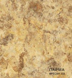 Линолеум Бытовой Комитекс Лин Парма 15-333 Фреска 1,5 м