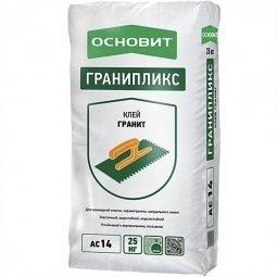 Клей для плитки Основит Гранипликс Т-14 (АС14) эластичный 25кг