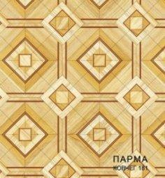 Линолеум Бытовой Комитекс Лин Парма 30-181 Ковчег 3 м