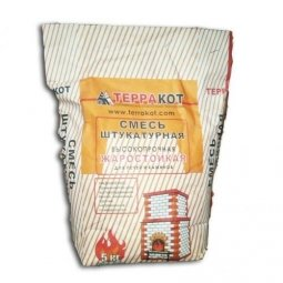 Штукатурка Терракот  жаростойкая глино-шамотная 5 кг