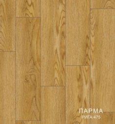 Линолеум Бытовой Комитекс Лин Парма 35-475 Рига 3,5 м