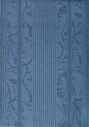 Плитка для стен ВКЗ Дейзи  синяя 28x40