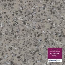 Линолеум коммерческий гетерогенный Tarkett Acczent Pro 100003 3 м
