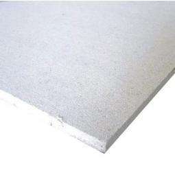 ГВЛ 2500*1200*10мм (ПК) стандарт Кнауф