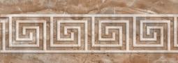 Бордюр Нефрит-керамика Гермес 13-01-1-24-43-15-100-1 25x10 Коричневый