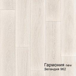 Линолеум Полукоммерческий Комитекс Лин Гармония 35-962D Зеландия 3,5 м