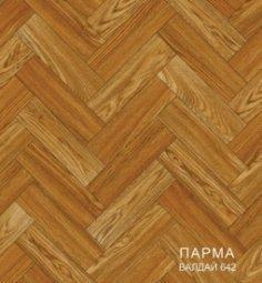 Линолеум Бытовой Комитекс Лин Парма 15-642 Валдай 1,5 м
