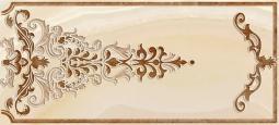 Декор Cersanit Agat AW2G011 Коричневый 20X44