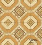 Линолеум Бытовой Комитекс Лин Парма 35-771 Глитэ 3,5 м