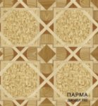 Линолеум Бытовой Комитекс Лин Парма 35-192 Джуди 3,5 м