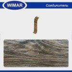 Соединитель Wimar 803 Дуб Сальса