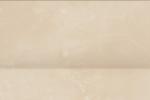 Плитка для стен Italon Charme Evo Оникс Альцата 15x25