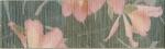 Бордюр Kerama Marazzi Пальмовый лес HGD\A363\6000 25х7.7