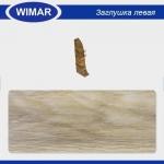Заглушка левая и правая Wimar 810 Дуб Гроссо 86мм (2шт)