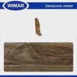 Заглушка левая и правая Wimar 820 Дуб Асплен 58мм (2шт)