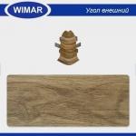 Угол внешний Wimar 817 Дуб Обыкновенный 86мм (2шт)