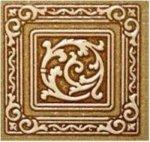 Вставка Керамика Будущего Акрополь 6х6
