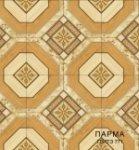 Линолеум Бытовой Комитекс Лин Парма 30-771 Глитэ 3 м