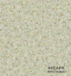 Линолеум Полукоммерческий Комитекс Лин Ангара Кристи 20-442A 2 м.