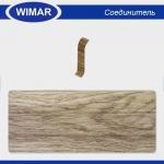 Соединитель Wimar 825 Дуб Ппальмира 86мм (2шт)